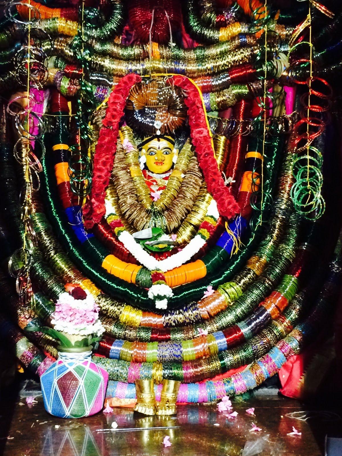 Aadi Pooram