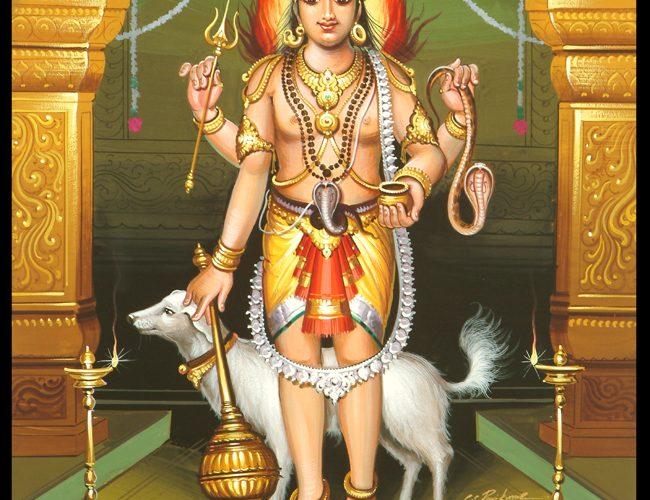 Bhairava 108 Potri