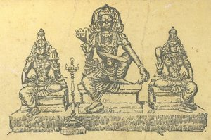 Dharma sastha