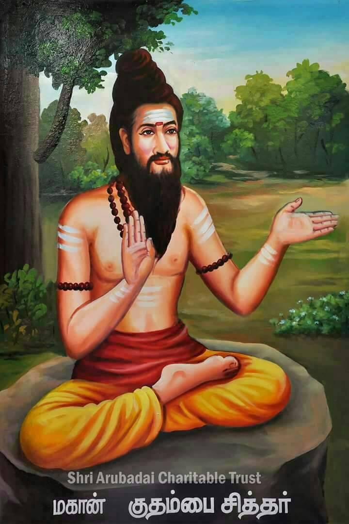 Kuthambai siddhar