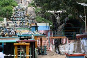 Santhana Mahalingam