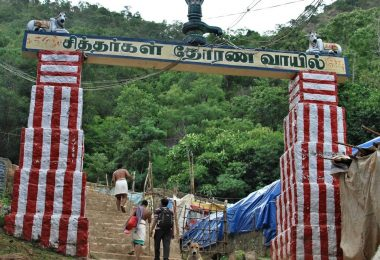 Sathuragiri siddhargal