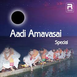 Aadi Amavasai