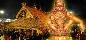 Sabarimala ayyappa