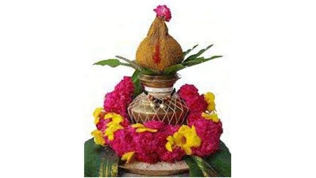Kalasha Pooja Mantras