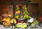 Vinayaka Chaturthi Pooja Procedure