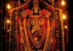 Tirupati temple pooja timings