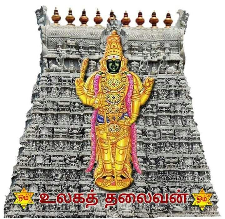 108 murugar names tamil