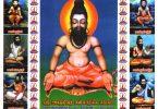 Siddhargal orai secrets