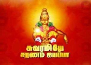 Ayyappa devotees tips
