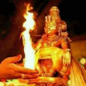 108 ayyappan saranam