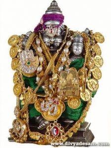 Lakshmi-narasimha-mantra