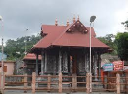 Manjamatha