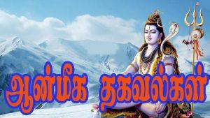 Best spiritual practices