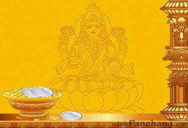 Akshaya Tritiya benefits