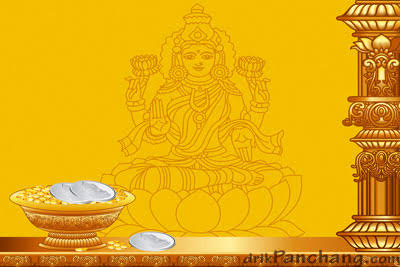 Akshaya Tritiya benefits