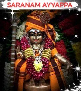 Sabarimalai 18 steps