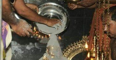 ayyappa