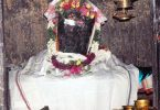 Thiruverumbur sivan temple