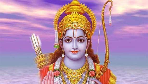 108 Rama potri