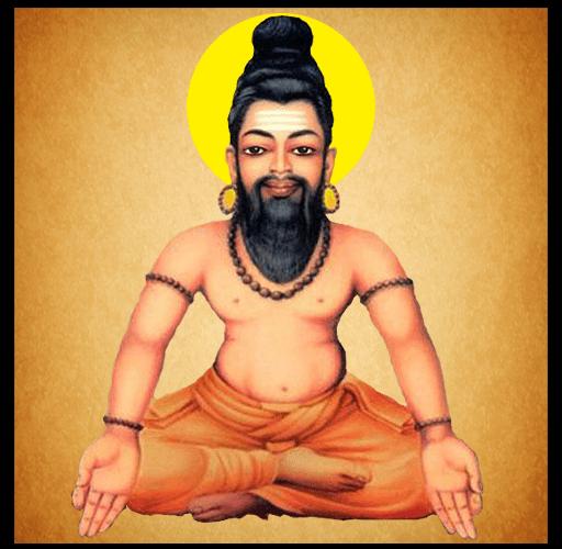 Agathiyar Manthirangal