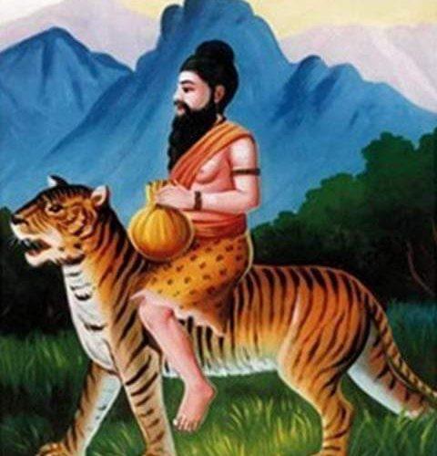 Pulipani Siddhar