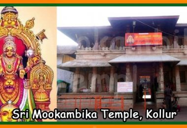 Kollur mookambika temple history