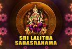 Lalitha Sahasranamam benefits