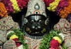 Narasimha Atcharamalai