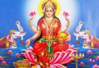 108 Varalakshmi amman potri