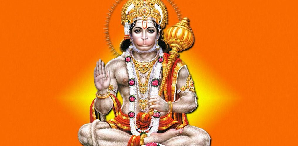 Hanuman 108 potri