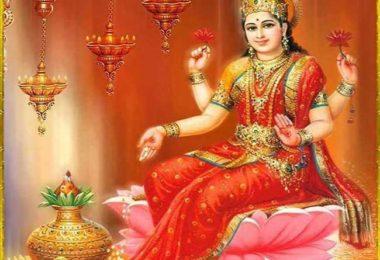 Mahalakshmi prayer