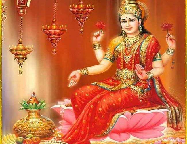 Mahalakshmi special