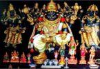 Narasimhar 51 Information