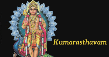 Kumarasthavam Lyrics English