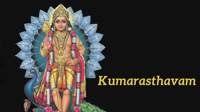 Kumarasthavam Lyrics English