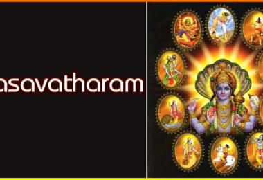 Perumal Dasavatharam