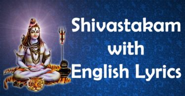 Shivashtakam Lyrics english