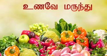 best health tips tamil