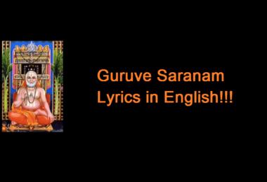 Guruve saranam Lyrics English