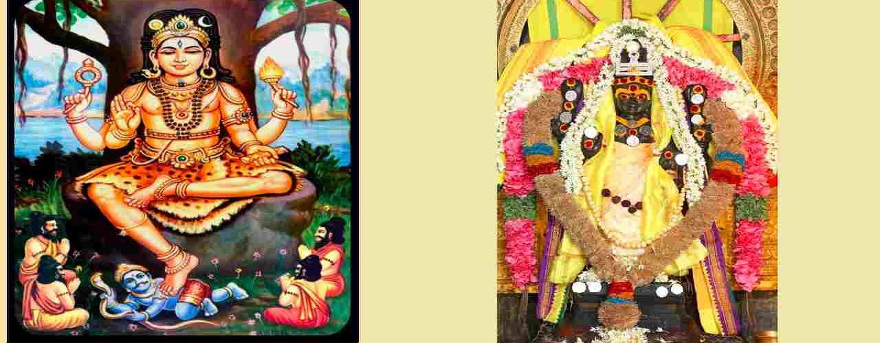 Dakshinamurthy Guru difference