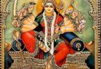 Devi ashtakam