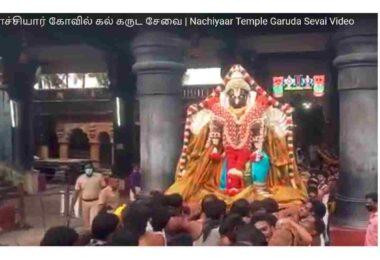 Nachiyaar temple